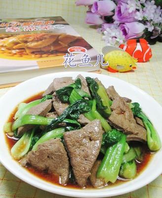 猪肝炒小青菜