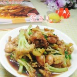 牛蛙炒花菜