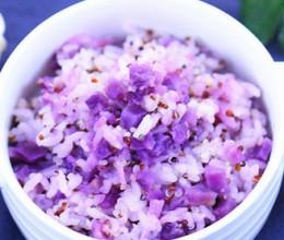 三色藜麦紫薯饭 宝宝辅食食谱