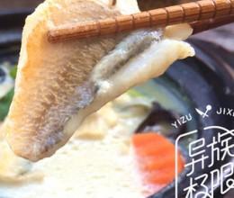 豆浆黄鱼汤