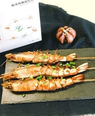 蒜香烤阿根廷紅蝦#秋季保胃戰#