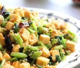 芹菜豆腐丁