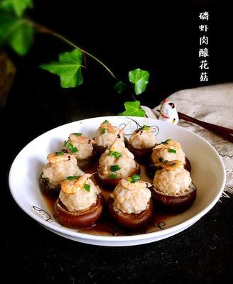 磷虾肉酿花菇