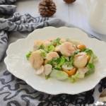 海鲜沙拉#丘比沙拉汁#