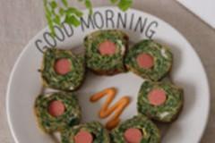 芹菜叶鸡蛋卷