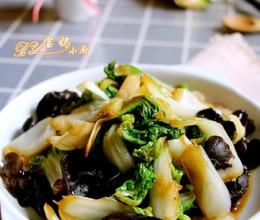 黄心菜炒木耳