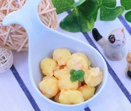 宝宝辅食-蛋黄虾滑