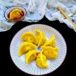 黃金韭菜餃#年夜飯#