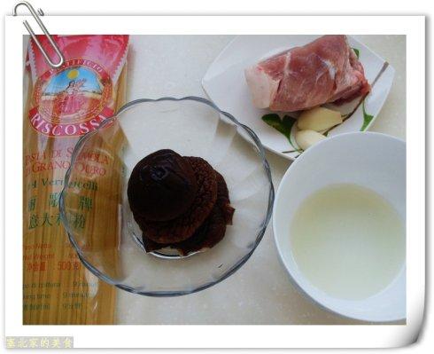 适合中国人口味的香菇肉丁意大利面(煮意面3个小要诀