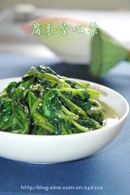 36道家宴菜-【蚝油杏鲍菇】