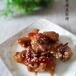 【秘制猪肉:猪蹄】秋季补充胶原蛋白的首选菜——香辣美容蹄