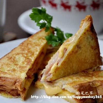 早餐18【蛋煎培根吐司片+黑豆浆+红石榴】