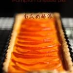 万圣节一定要吃的甜点----南瓜奶酪派