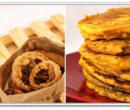 特脆洋葱圈和南瓜松饼-天然酵种的另类用法