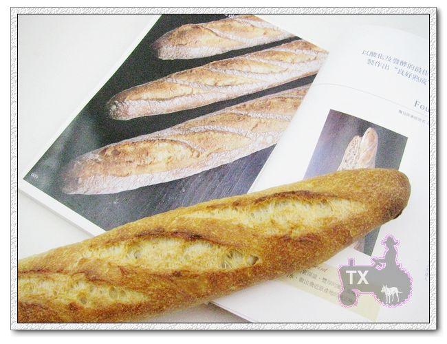 小麦胚芽36小时天然酵种法棍-推陈出新