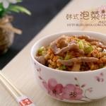 米饭的花样吃法———韩式泡菜牛肉炒饭