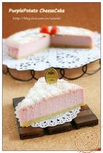 完美蛋糕诞生--椰香轻乳酪蛋糕