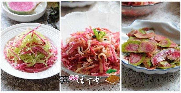冬季美蔬----一个心里美的三吃