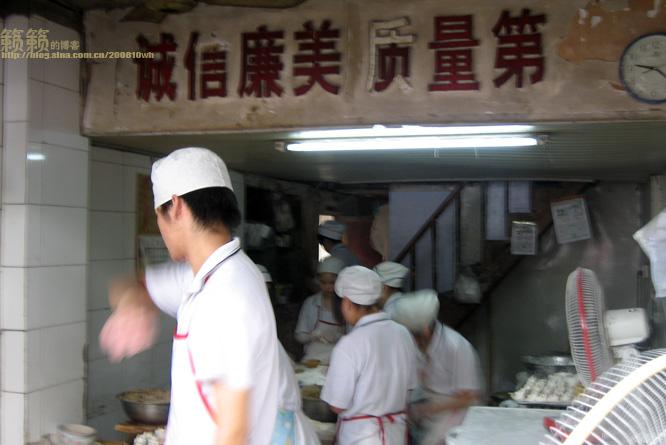 严氏老字号,每天门口排长龙的超人气小吃店!