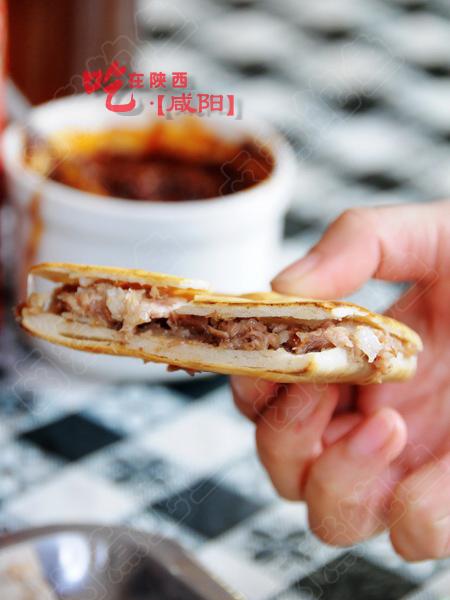 吃在陕西·咸阳篇(下)内附鲍鱼版咸阳美食地图