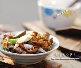保证叫你月瘦8斤的超刮油美味小菜:清炒葱香笋片