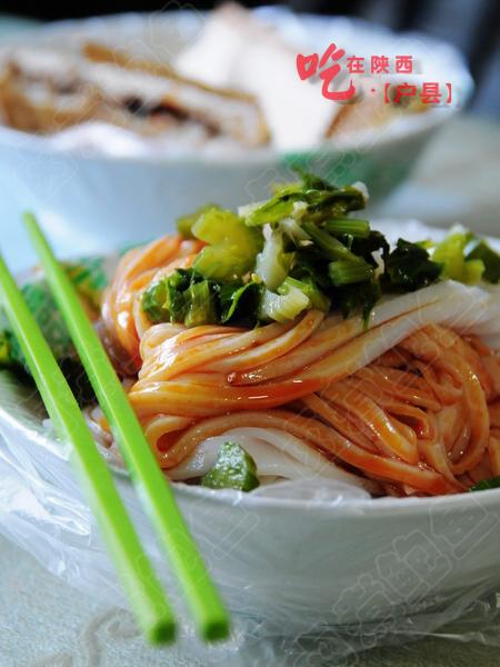 吃在陕西·户县篇(陕西小吃的发源地之一)