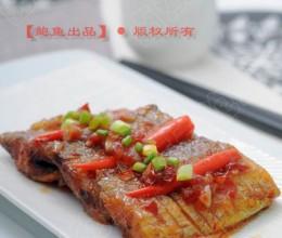 年菜系列·辣烧带鱼