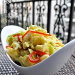 【韭黃炒滑蛋】?色澤黃亮,松軟滑嫩的雞蛋怎么炒?