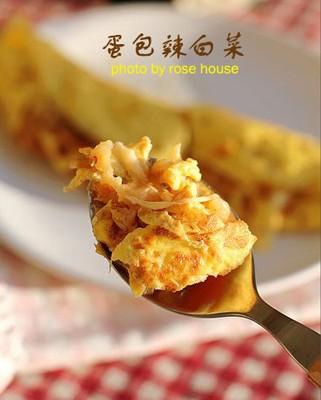 3种不搭的食材也能搭配出美妙的味道(蛋包辣白菜)
