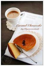 享受吧--香气浓郁的焦糖芝士蛋糕