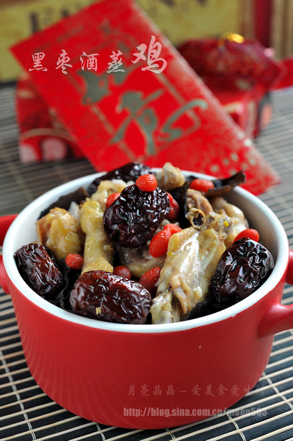 年夜好菜备起来--甜蜜吉祥--香喷喷的黑枣酒蒸鸡