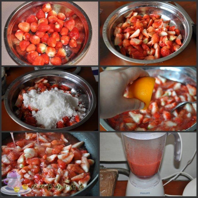颠覆传统馅料的汤圆——草莓汤圆