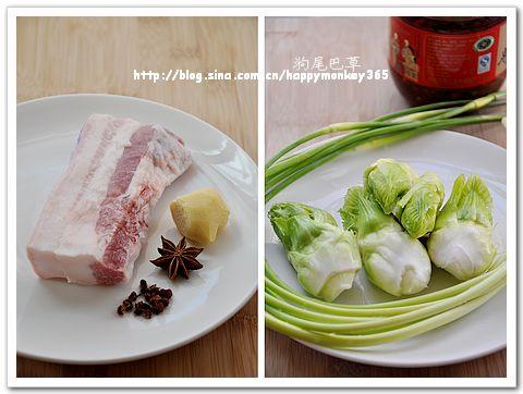 【儿菜蒜苔回锅肉】