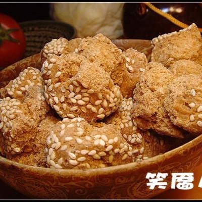 笑靥儿是最讨宋代皇帝喜欢的甜食