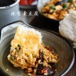 这道豆腐就是要碎,无需任何烹饪技巧的素美味:辣酱素豆腐