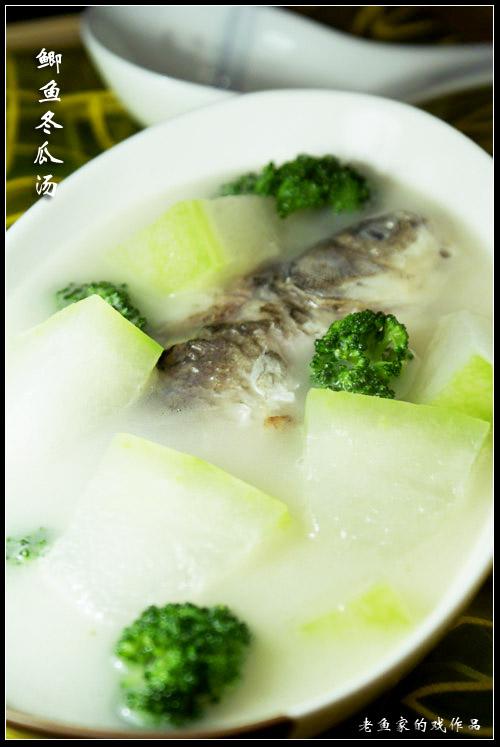 你快乐所以我快乐——老上海熏鱼