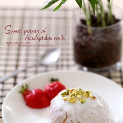 最天然的健康甜品———酸奶红薯