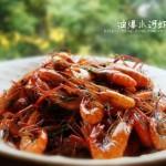如何烹饪小河虾才真正补钙-----油爆小河虾