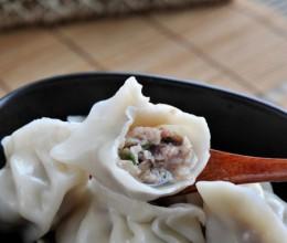 轻松解决馄饨、饺子、包子的蔬菜馅出水问题--香菇水饺
