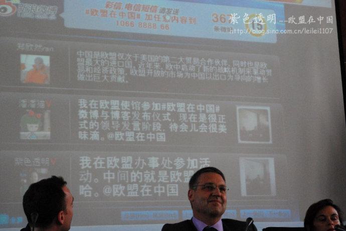 """美食博主为""""欧盟在中国""""做的欧洲美食"""