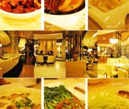 寻访北京大有名气的蒸菜馆儿——逸麟蒸菜