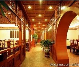 搜店,京城中西菜式融合最经典的当属花家怡园——花家菜