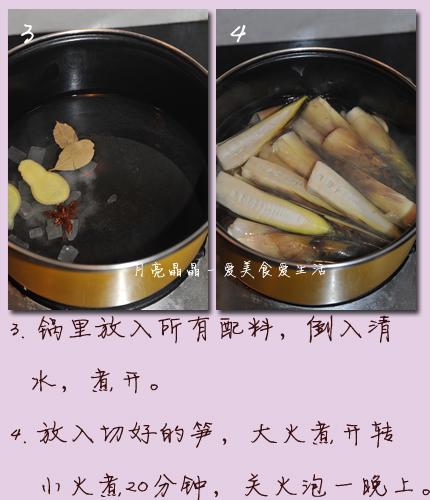 江浙人人都爱的一道冷菜--鲜鲜嫩嫩手剥笋
