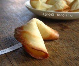 在家炮制美国中餐馆里的特殊甜点---幸运签语饼