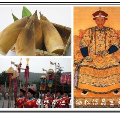 """品味康熙皇帝曾经大为赞赏的""""兰笋宴"""""""