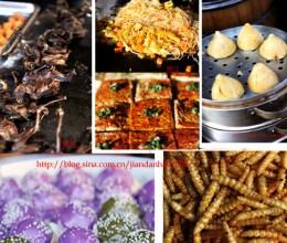 丽江小吃---美味的虫子你敢吃么?