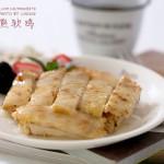 最开胃的鸡肉吃法———西柠煎软鸡