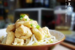 """用""""中国食品四大发明""""中的两大发明入菜-----豆芽煮豆泡"""