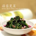 童年最爱的那碗红米饭—【蒜蓉苋菜/苋菜汤泡饭】