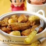 """【铸铁锅菜谱2】不放""""盐""""的咖喱鸡翅(引爆口水的12道鸡翅餐)"""